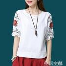 棉麻襯衫上衣 刺繡仿棉麻體恤女裝夏季大碼遮肚子顯瘦上衣中袖白色寬鬆短袖t恤 生活主義