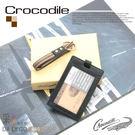 Crocodile鱷魚證件套真皮夾票卡夾-證件套 黑 0103-58321