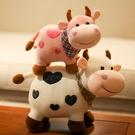 牛玩偶 可愛趴款牛公仔小號奶牛布娃娃玩偶新年禮物安撫公仔超軟毛絨玩具【快速出貨八折下殺】