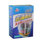 優品洗衣槽去污防霉劑150g*4包【愛買】