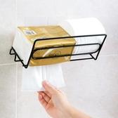 廚房保鮮膜收納架鐵藝冰箱側壁掛架衛生間紙巾置物架卷紙架【 出貨】