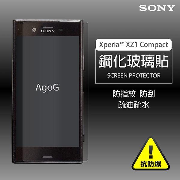 保護貼 玻璃貼 抗防爆 鋼化玻璃膜SONY Xperia™ XZ1 Compact 螢幕保護貼