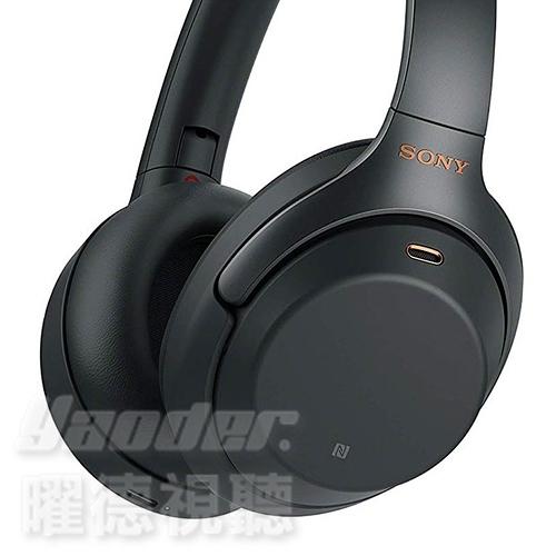 送收納袋【曜德 送收納袋】SONY WH-1000XM3 黑 輕巧無線藍牙降噪耳罩式耳機