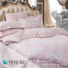 天絲床包兩用被四件式 加大6x6.2尺 特蕾莎 100%頂級天絲 萊賽爾 附正天絲吊牌 BEST寢飾