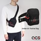 Nike 斜背包 Jordan Air Festival Bag 黑 紅 男女款 喬丹 運動休閒 【ACS】 JD2113013AD-001