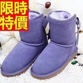 短筒雪靴-秋冬新款流行蝴蝶結可愛皮革女靴子6色62p34[巴黎精品]