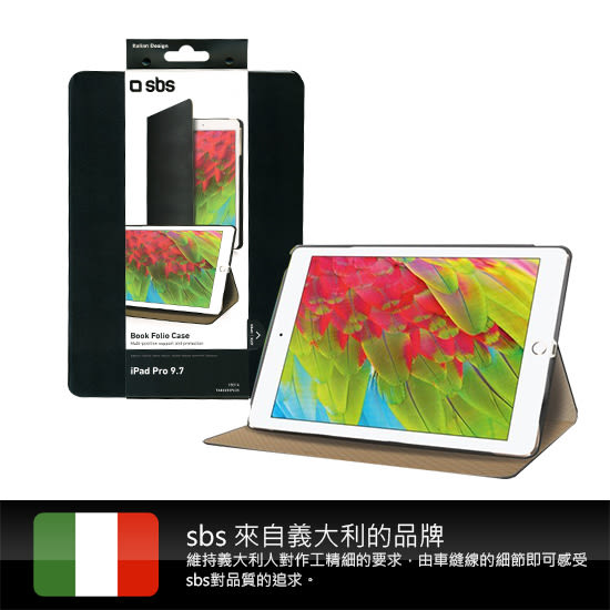 sbs APPLE iPad Pro 9.7吋 Book FoLio Case保護套