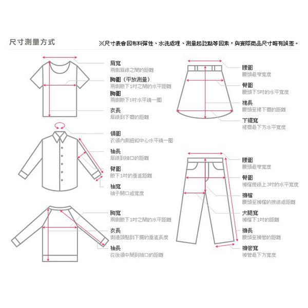 TOP GIRL 開衩舒棉長褲-卡