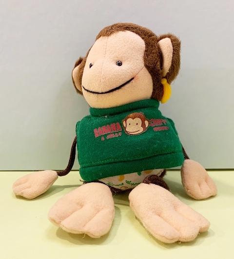 【震撼精品百貨】BANANA CHIPPY_馬桶洋行~大嘴猴 吊飾/絨毛娃娃-綠#00500