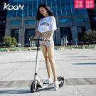 電動滑板車 成人鋰電8寸迷你電動車兩輪摺疊代步自行車 igo 喵小姐