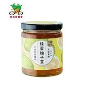 【麻豆區農會】麻豆文旦蜂蜜柚子茶300公克/瓶