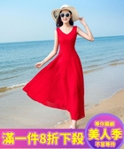 雪紡洋裝新款夏季無袖雪紡連衣裙波西米亞長裙氣質修身海邊度假沙灘裙-『美人季』