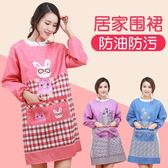 圍裙 圍裙韓版時尚廚房長袖罩衣家用成人女男士圍腰工作服防油污 雙12購物節必選