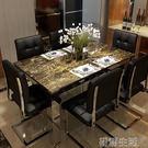 簡約現代大理石餐桌椅組合不銹鋼桌子長方形6人 時尚餐廳歐式餐台 初語生活WD