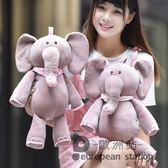 玩偶/大象毛絨玩具陪睡抱抱象禮物小象公仔「歐洲站」