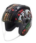 [東門城] 『新品預購』LUBRO RACE TECH 賭場至尊 3/4罩安全帽 內襯全可拆洗 快拆式鏡片 雙D扣