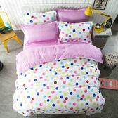 Artis台灣製 - 單人床包+枕套一入【點點甜心】雪紡棉磨毛加工處理 親膚柔軟