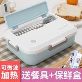 便當盒韓國飯盒微波爐學生便當盒日式分格帶蓋食堂塑料簡約成人餐盒   color shop