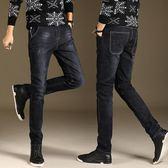男生薄款黑色牛仔褲男長褲子學生韓版潮流青少年彈力修身小腳   蓓娜衣都