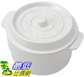[106東京直購] 竹中 T-56445 白 日本制 鑄鐵鍋造型可微波便當盒 Lunch box coco pot 上段230ml下段300ml _TC0