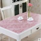 桌墊 PVC防水防燙桌布軟質玻璃透明餐桌布塑料桌墊免洗茶幾墊台布