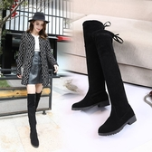 膝上靴 2020秋冬季新款韓版過膝靴長靴彈力瘦瘦靴女長筒靴高筒平底靴子潮