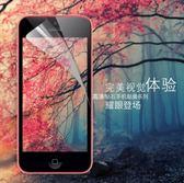 [全館5折-現貨] LG g5 保護貼 手機保護膜 手機貼膜 高清 磨砂 鑽石 手機膜 防刮 防爆
