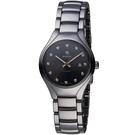 雷達錶 RADO True 真我簡約時尚陶瓷女腕錶-銀灰  R27243732