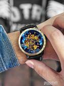 手錶阿帕琦手錶男士機械表男表全自動鏤空運動潮流學生時尚防水特種兵 曼莎時尚LX
