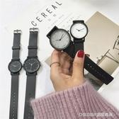 學院風復古手錶女學生韓版簡約潮流ULZZANG 休閒大氣黑白情侶一對 童趣潮品