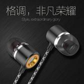 華為耳機入耳式P10榮耀8暢享7 6x mate9手機線控通用耳塞原裝