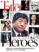 TAIWAN TATLER 5月號/2020 第144期
