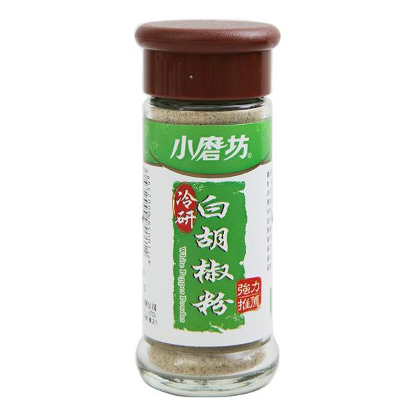 小磨坊冷研白胡椒粉32g