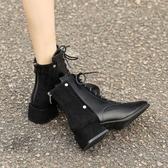 黑色馬丁靴女2020新款百搭英倫風粗跟短靴女春秋單靴子女冬瘦瘦靴 降價兩天