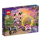 LEGO樂高 41686 魔術樂園特技表演 玩具反斗城