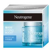 Neutrogena露得清 水活保濕凝露15g【康是美】
