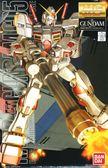 鋼彈模型 MG 1/100 RX78-5 鋼彈5號機 TOYeGO 玩具e哥