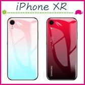 Apple iPhoneXR 6.1吋 漸變炫彩背蓋 鋼化玻璃背板保護套 漸層玻璃殼 手機殼 全包邊手機套 軟邊保護殼