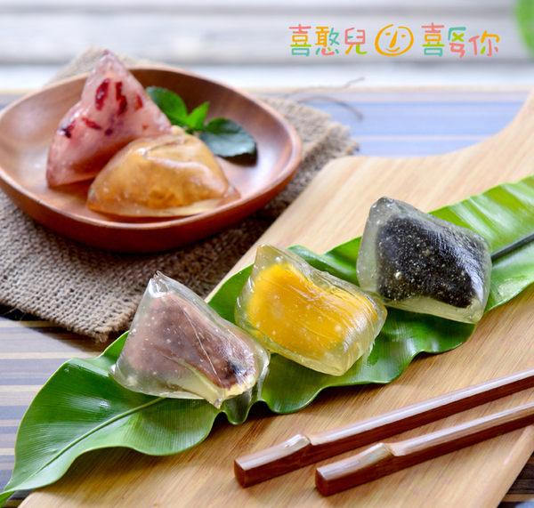 喜憨兒--端午冰粽禮盒【單盒】
