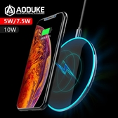 蘋果iPhone三星安卓華為通用LED彩燈三合一無線快充電器mks歐歐