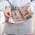 長夾 時尚日韓多功能女士長款錢包女韓版簡約搭扣個性學生錢夾女零錢包 一次元