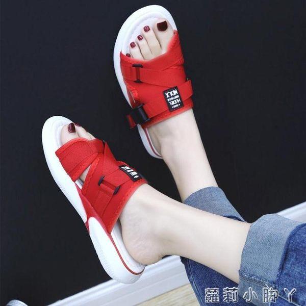 一字拖拖鞋一字女夏時尚外穿新款涼女韓版百搭厚底平底女鞋 蘿莉小腳丫