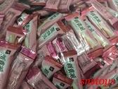 sns 古早味 ~喜糖~宏亞 新貴派 迷你 77 新貴派白巧克力(花生) 新貴派巧克力 2825公克