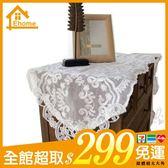 ✤宜家✤時尚蕾絲桌墊17  鏤空茶几布書桌布餐墊 蕾絲桌布桌旗 (40*130CM)