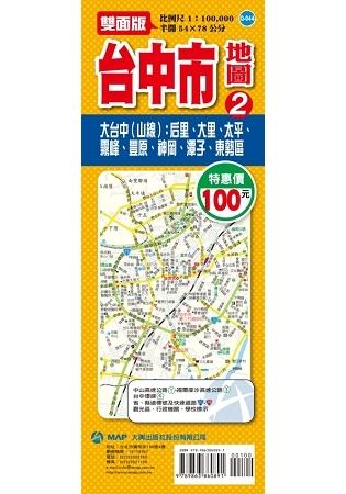 台中市地圖2