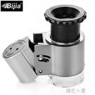 BIJIA 50倍放大鏡9882a 顯微鏡 可調焦帶燈帶驗鈔功能LED帶包CY『新佰數位屋』