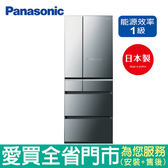 Panasonic國際600L六門玻璃變頻冰箱NR-F604HX-X1含配送到府+標準安裝【愛買】