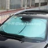 汽車遮陽神器前擋風玻璃罩車內隔熱墊防曬隔熱遮光板側窗簾遮擋布【檸檬】