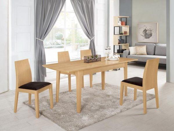 {{8號店鋪 森寶藝品傢俱}} a-01 品味生活 餐廳系列 960-2   納維亞6.3尺多功能餐桌