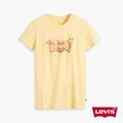 Levis 女款 短袖T恤 / 春日花草Logo / 鵝黃